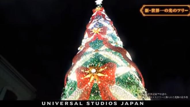 USJ-巨大クリスマスツリー