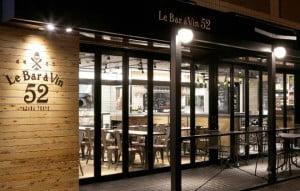 Le Bar a Vin 52 AZABU TOKYO関内店