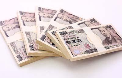 年末ジャンボの当選金っていくらくらいなの?