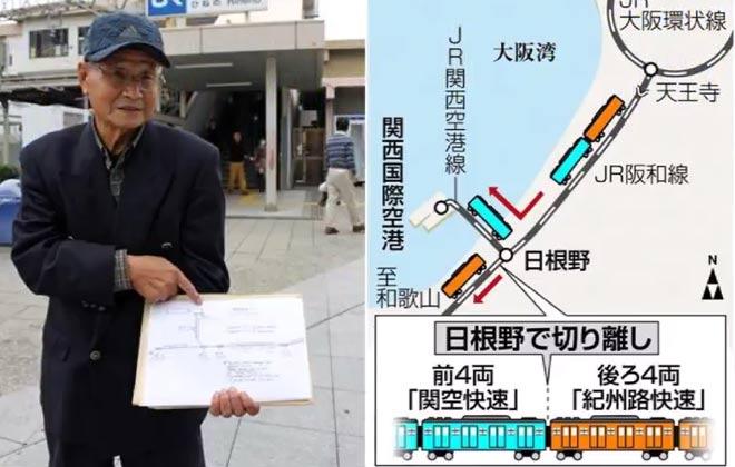 カムカムじいさん迫田清文さん80歳!JR西日本で外国人観光客に神対応
