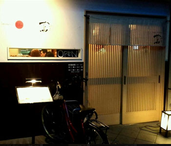Japanese Soba Noodles 蔦(つた)の店舗情報