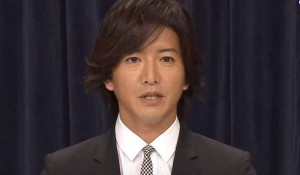 木村拓也さんのコメント